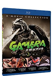 Gamera: Ultimate Collection V2 (4 Pack) [Blu-ray]