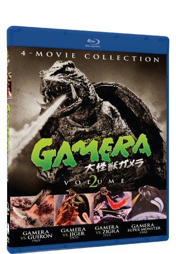 <IMPORT・北米版>ガメラ:アルティメットコレクションV2[ブルーレイ]Gamera: Ultimate Collection V2  [Blu-ray]