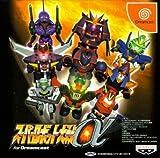スーパーロボット大戦α Dreamcast