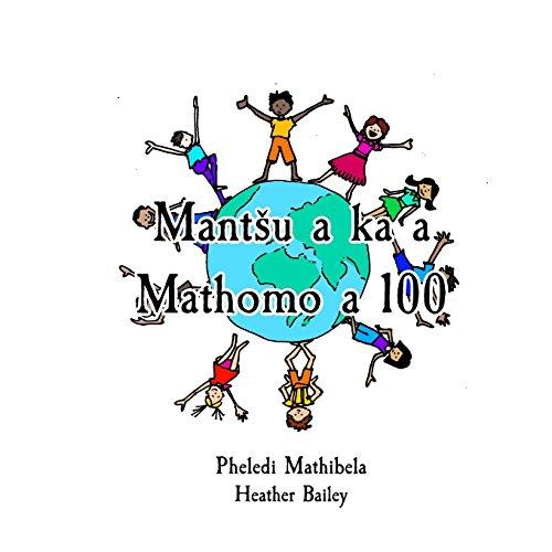 Mantu a Ka a Mathomo a 100