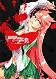 学園黙示録 HIGHSCHOOL OF THE DEAD FULL COLOR EDITION 3