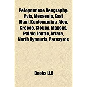 Peloponnese Geography | RM.