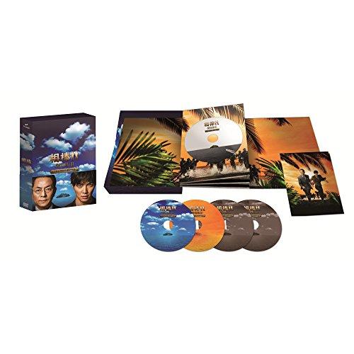 相棒 -劇場版III- 巨大密室!特命係 絶海の孤島へ 豪華版Blu-ray BOX(初回完全限定生産)