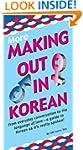 More Making Out in Korean: (Korean Ph...