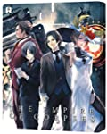 Project Itoh : The Empire of Corpses...