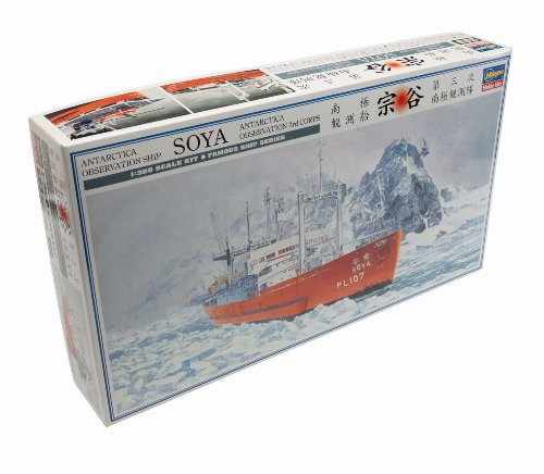 HASEGAWA 40023 1/350 Antarctica Observation Ship SOYA