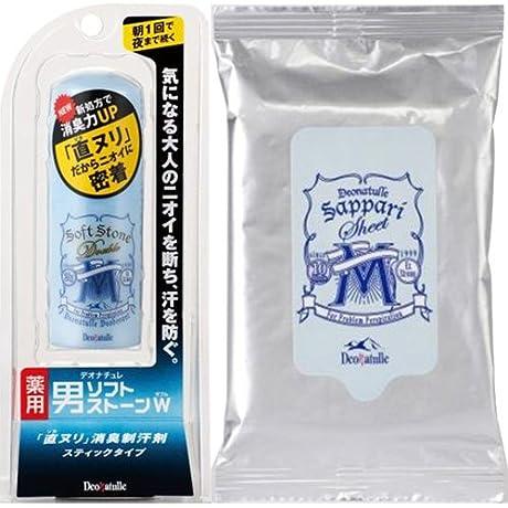 【限定品】デオナチュレ 男ソフトストーンW (汗ふきシート付き)