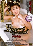 Legend Special vol.66 手塚莉絵 [DVD]