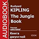 The Jungle Book [Russian Edition] Audiobook by Rudyard Kipling Narrated by Arkady Bukhmin