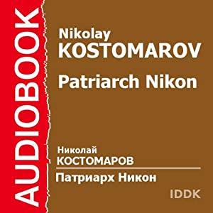 Patriarch Nikon [Russian Edition] | [Nikolay Kostomarov]
