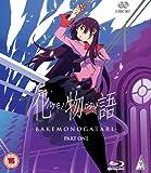 Bakemonogatari Part 1 [Blu-ray]