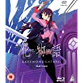 Bakemonogatari Part 1 [Blu-ray]