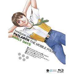 �@���x�@�p�g���C�o�[ �A�[���[�f�C�Y [Blu-ray]