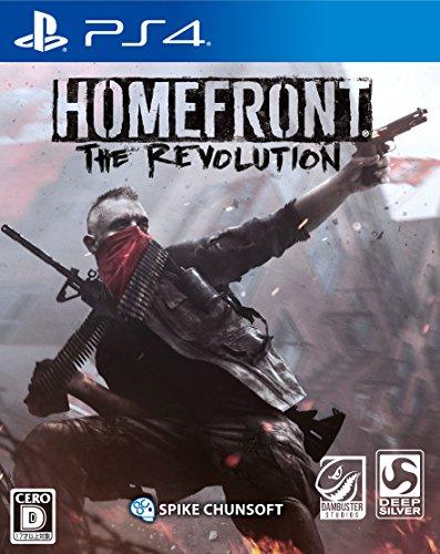 HOMEFRONT the RevolutionHOMEFRONT the Revolution (【初回生産特典】シングルプレイ用 「レッドスカル」のバイクスキン/ハンドガン用ゴールデンスキン・CO-OP用 スナイパースコープ/リモート爆弾/マークスマンライフル 同梱)
