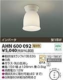 洋風蛍光灯シーリング (AHN600092)