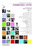 ハイ・グレード・ピアノ・ソロ 洋楽ヒッツ[改訂2版]