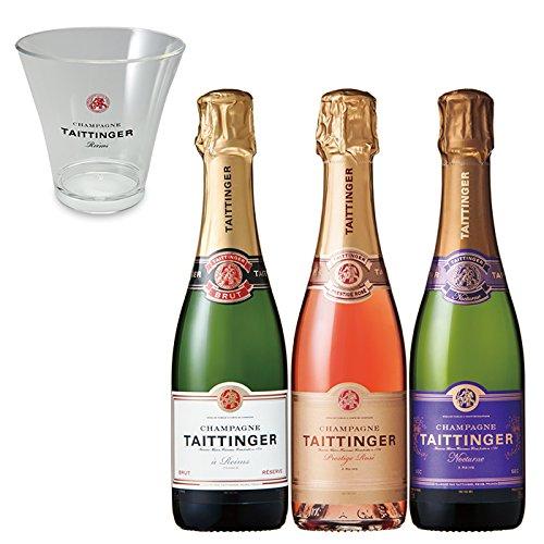 テタンジェ シャンパン3種飲み比べ ワインクーラー付き 375ml×3本セット