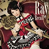 Recall (初回限定盤) TVアニメ「AMNESIA」エンディングテーマ