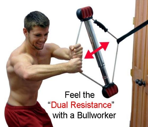 Bull Worker Exercises: Bullworker Bow Extension