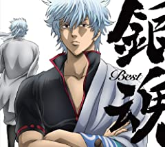 Want GINTAMA
