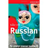 Oxford Take Off in Russian (Paperback with CDs)by Oxford University Press