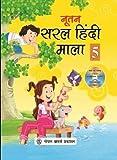 Nootan Saral Hindi Mala Class - 5