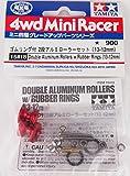 ゴムリング付2段アルミローラーセット (13-12mm) アルマイト加工 グレードアップパーツ No.418 GP.418 (レッド)
