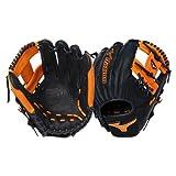 Mizuno MVP Prime SE GMVP1177PSE 11.75 Baseball Glove by Mizuno