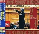 チャイコフスキー:交響曲第4番、ラフマニノフ:ピアノ協奏曲第2番