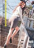 会社帰りに路上スカウトされ朝まで弄ばれまくる癒し系OL - OLのアフター7シリーズ13 [DVD]