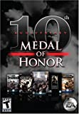 Medal of Honor 10th Anniversary Bundle (輸入版)