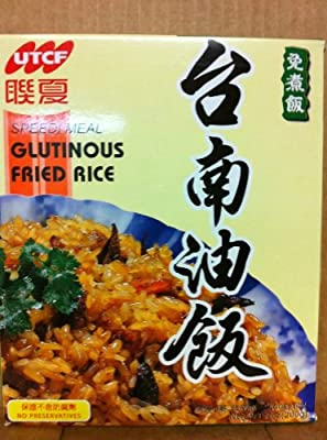 GLUTINOUS FRIED RICE 1x7OZ
