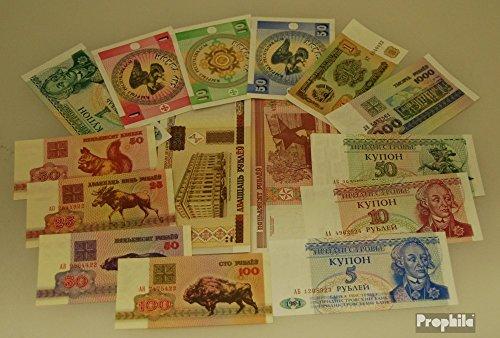 ancien union soviétique 15 différents billets de banque fonte-Les États (billets de banque pour les collectionneurs)