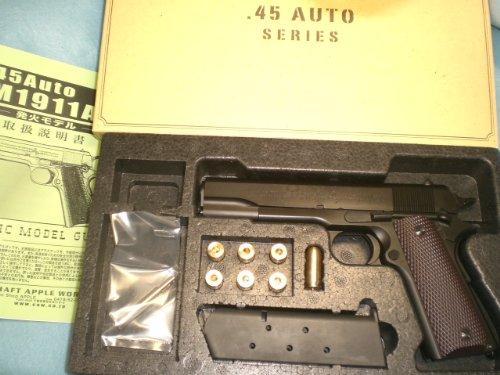 CAW クラフトアップル製 M1911A1 ガバメント 発火仕様