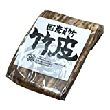 【国産】天然竹皮 3枚組 熟練職人が節間の長い真竹を厳選してお届け。繰り返し使える丈夫さ、天然の抗菌性、蒸れず美味しいオニギリが頂けます。
