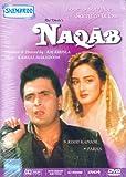 Naqab