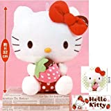 Sanrio Hello Kitty 13