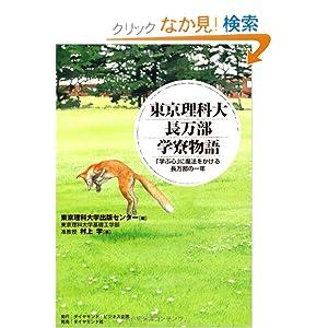 【読み放題】東京大学物語が無料で読める漫画アプ …