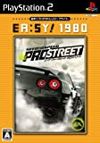 echange, troc Need for Speed: Pro Street (EA:SY! 1980)[Import Japonais]