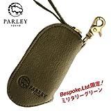 パーリィPLFE11 エルクキーケース