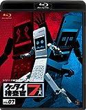 ケータイ捜査官7 File 07[Blu-ray/ブルーレイ]