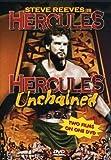 Hercules/Hercules Unchained