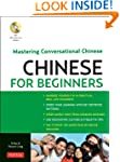 Chinese for Beginners: Mastering Conv...