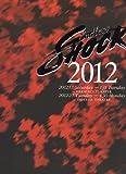 パンフレット ★ 堂本光一・内博貴ほか 2012 舞台 「Endless SHOCK」