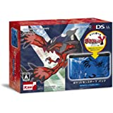 Nintendo 3DS XL Pokemon Y Pack Xerneas Yveltal Blue [import japonais]