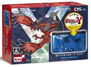 ニンテンドー3DS LL ポケットモンスター Yパック ゼルネアス・イベルタル ブルー