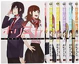 ホリミヤ コミック 1-9巻セット (Gファンタジーコミックス)