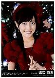 AKB48公式生写真 永遠プレッシャー 劇場盤【渡辺麻友】