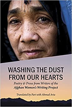Washing the Dust from our Hearts
