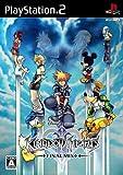 Kingdom Hearts II - Final Mix+ [JP Import]